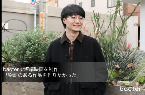 【INTERVIEW】映画制作への想い「物語(ストーリー)のある作品を作りたかった」 / 十月の物語