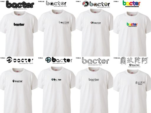 bacterオリジナルTシャツを作りたい!【デザイン〜素材選び篇】